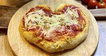 pizza-srce pxb